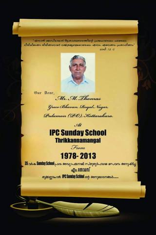 A memento for M. Thomas Sir for his 35 years of excellence service as a Sunday school teacher.